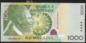 [E56 -1] Albania Banknote 2011; 1000 L; New ,UNC