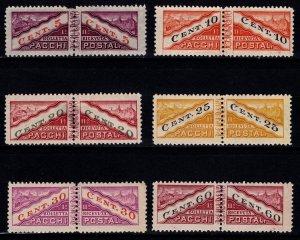 San Marino 1945 Parcel Post, Part Set [Unused]