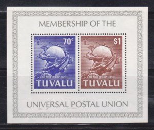 TUVALU - 1981 MEMBERSHIP OF THE UPU - MINSHT MNH