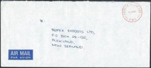 PAPUA NEW GUINEA 1991 cover to NZ, POSTAGE PAID AT LAE cds in red..........10288