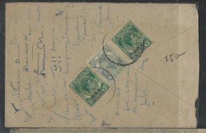 MALAYA  SELANGOR COVER (P0605B) 1952 SEL 6C+BMA 3CX2 MIX FRANK KAJANG TO KLANG