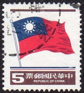 Taiwan 2293 - Used - $5 Taiwan Flag (1981) (2)