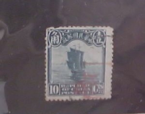 CHINA  STAMP #258  USED RED TOMBSTONE PEI-CHOW