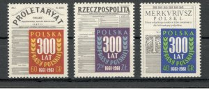 POLAND-MNH** MNH** SET-NEWSPAPER-1961.