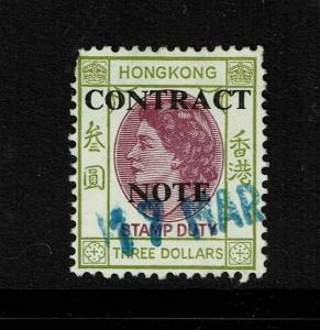 Hong Kong Contract Note 1971 (On '67) $3 Used (BF# 96) / Pulled Left Prf - S4610