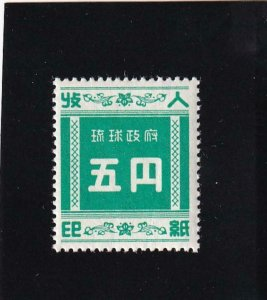 Ryukyus Island: Revenue, Sc #R3, MNH (8229)