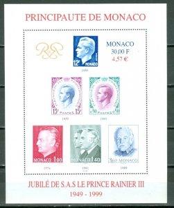 MONACO 1999 ROYALTY #2131 SOUVENIR SHEET MNH...$20.00