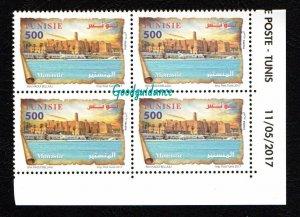 2017- Tunisia- Tunisian Cities:  Monastir- Great Fort- Block of 4 stamps- MNH**