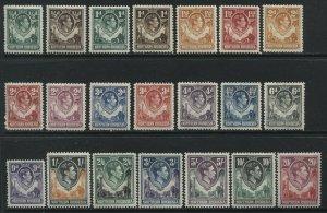 Northern Rhodesia KGVI 1938 set mint o.g. hinged