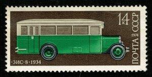 1974 Bus, USSR 14Kop