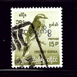 Burma 181 Used 1964 Bird