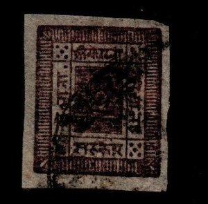 Nepal 8 Used