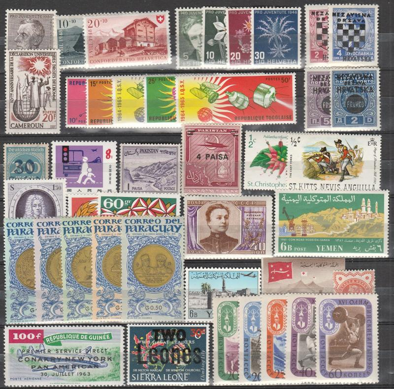 Worldwide  Lot-  Mint Never Hinged  (A5767)