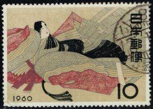 Japan #692 Stamp Week; Used (3Stars)