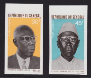 Senegal Sc C70-C71v MNH. 1969 Matched Imperf Gueye XF