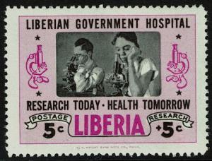 Liberia B19  MNH - Liberian Government Hospital (1954)