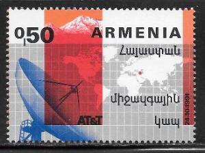 Armenia 431a  mnh 2018 SCV $5.25 -       5044