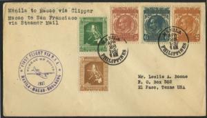 4/28/1937 FIRST FLIGHT VIA CLIPPER MANILA TO MACAU TO USA VIA STEAMER BL1682