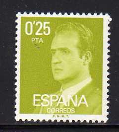 Spain 1970 MNH King Juan Carlos