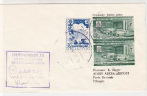 Saudi Arabia 1969 1st Flight Jeddah-Addis Ababa LH598 Slogan Stamps CoverRf28805
