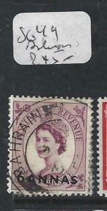 BRITISH P.O. MIDDLE EAST (P0603B) QEII  CANCEL BAHRAIN  SG 49      VFU
