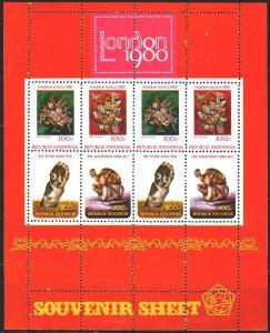 Indonesia. 1980. bl35. Philatelic exhibition in London. MVLH.