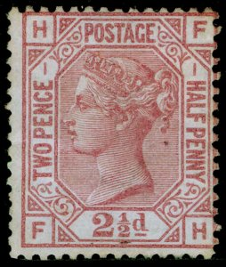SG139, 2½d rosy mauve plate 1, M MINT. Cat £675. WMK ANCHOR. FH