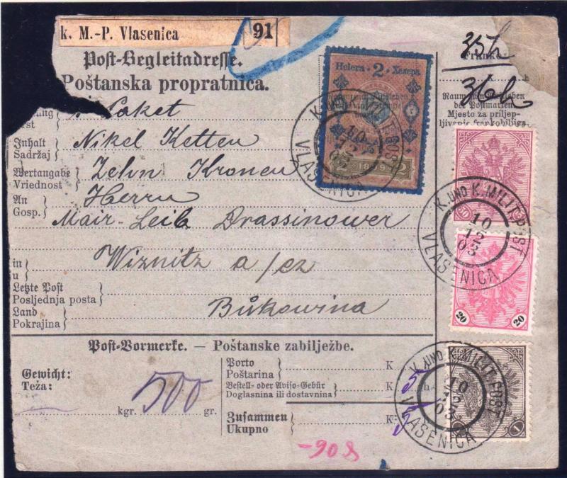 AUSTRIA BOSNIA 1903  PARCEL CARD FROM VLASENICA 50 heller usage