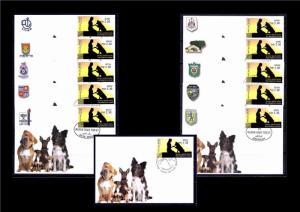 ISRAEL STAMP 2016 DOG ADOPTION ATM SET 11 MACHINE LABEL MAXIMUM CARD CITY EMBLEM