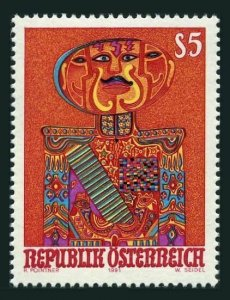 Austria 1551 two stamps, MNH. Michel 2045. The General by Rudolf Pointer, 1991.