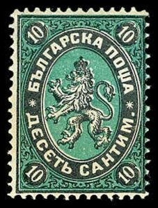 BULGARIA 2  Mint (ID # 79251)