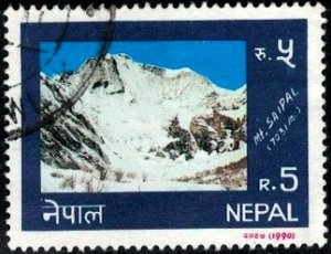 Mt. Saipal, Nepal stamp SC#485 used