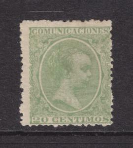 Spain Sc 262 MLH. 1889 20c yellow green King Alfonso XIII