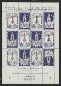 ASDA sheet of 12 Missile Age Poster stamps in brown for 1959  Stamp Expo - P