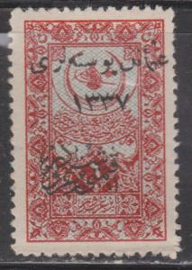 TURKEY IN ASIA Scott # 54 Mint Hinged With Nice Overprint