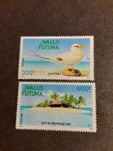 Wallace & Futuna #393-394                        MNH