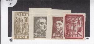WW2: Polish POW Stamps, Gross-Born, Fisher Cat.  #22-25, MNH  (27580)