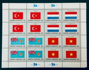 United Nations #325-340 15¢ World Flag Series (1980). 4 full sheets. MNH