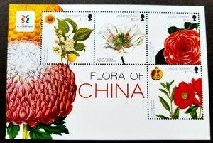 Montserrat Flora Of China 2011 Fruits Food Flower Opium Plum Camellia (ms) MNH