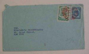 COLOMBIA  SCADTA LOCAL POST  1923 #C29 cat.$25.00
