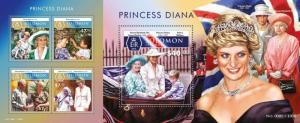 Z08 IMPERF SLM15516ab SOLOMON ISLANDS 2015 Princess Diana MNH Set