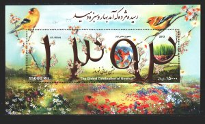 Iran. 2013. bl67. Newroz, the Muslim new year, birds, goldfish. MNH.
