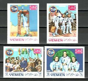 Yemen, Kingdom, Mi cat. 781-784 B. Apollo 11 Astronauts, IMPERF issue.