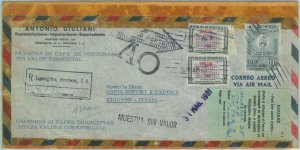 84287 -  HONDURAS  -  POSTAL HISTORY -  COVER to ITALY : Coffe Samples 1950's