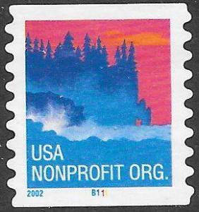US 3693 Used - PNC Plate B111- Sea Coast