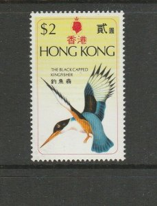 Hong Kong 1975 Birds  Wmk Inverted, UM/MNH, $2 SG 337w