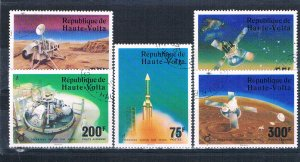 Burkina Faso 398-400;C238-39 Used set Viking Mars Project 1976 (HV0278)+