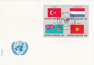 UN185)United Nations 1983 MIX Set (16) 20c Stamp-Flag Of Nations FDC. Price: $20