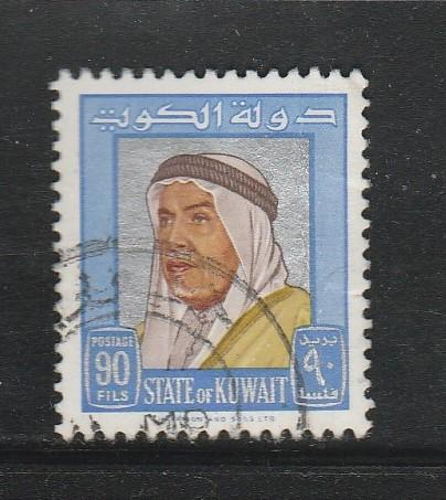 Kuwait, #240 Used From 1964