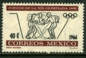 MEXICO 975, 40c 2nd Pre-Olympic Issue - 1966 MNH